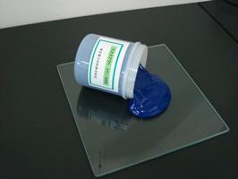 新製品超耐熱性マスキング剤